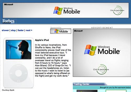 ipod windows ad